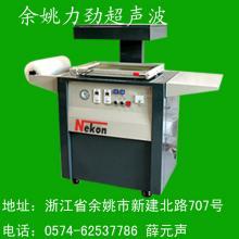 供应贴体包装机热封机