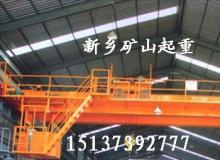 供应港口起重设备 起重装卸设备--矿山集团