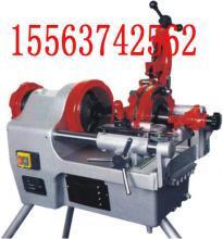 供应6寸套丝机6寸电动套丝机