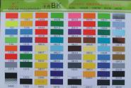双桂 BKL图片