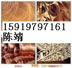 供应回收铜粉
