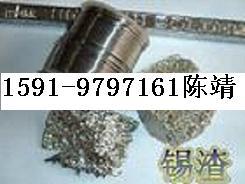 供应废料回收废铜 凤岗电子回收图片