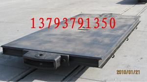 供应10吨重型平板车