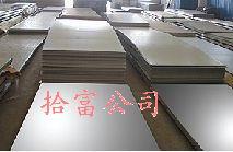 供应热轧板卷Q235B冷轧板卷