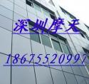 供应外墙建筑涂料氟碳漆氟碳仿铝板