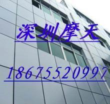 供应高档建筑涂料外墙氟碳漆