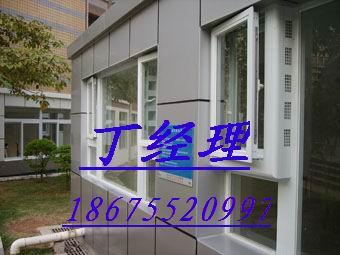 供应深圳摩天氟碳贴板防火隧道装饰板厂家直销价格合理
