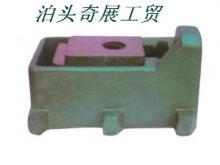 供应机床调整垫铁