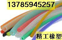 耐油硅橡胶胶管图片/耐油硅橡胶胶管样板图
