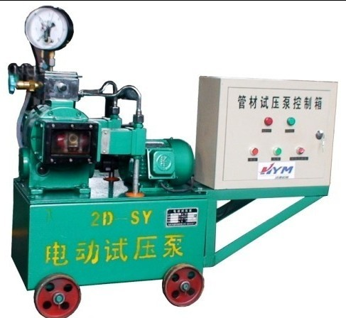 供应管材专用试压泵