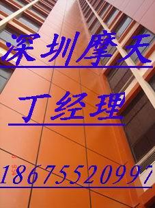 供应深圳摩天氟碳保温一体化外墙保温材料