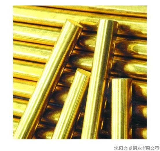 供应h59黄铜棒h59黄铜价格图片