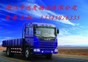 宁波到深圳的专线物流公司图片