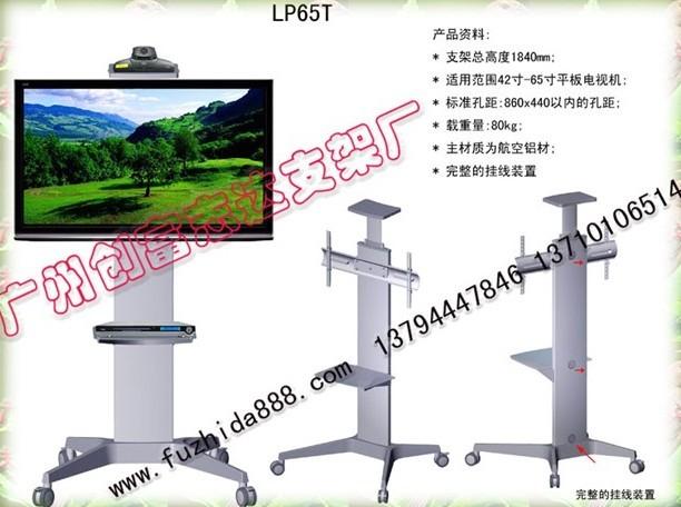 供应大型液晶电视移动支架移动推车LP65T液晶电视挂架