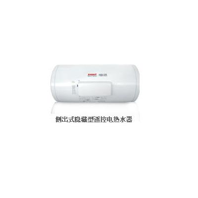供应遥控电热水器