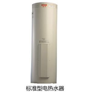 供应广东家用采暖电热水器标准型