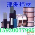 A207不锈钢焊条报价207焊条图片