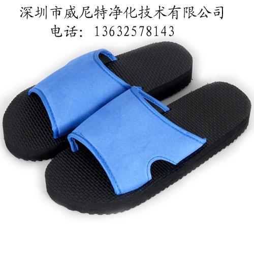 司生产防静电泡沫拖鞋