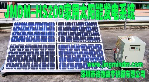 家用太阳能发电控制盒控制器