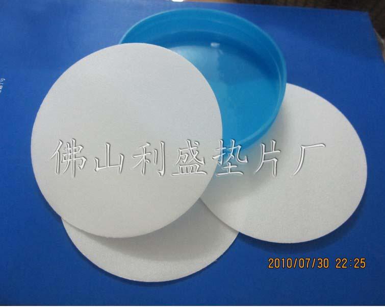 销售各种规格的EVA发泡垫片、EVA高发泡垫片