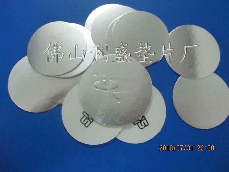 销售各种规格的PET瓶封口垫片、PS塑料垫片