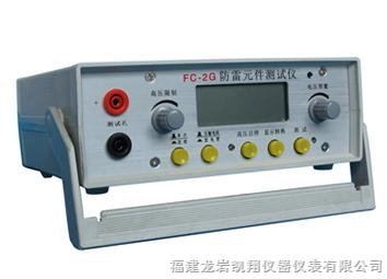 供应防雷元件测试仪生产厂家图片