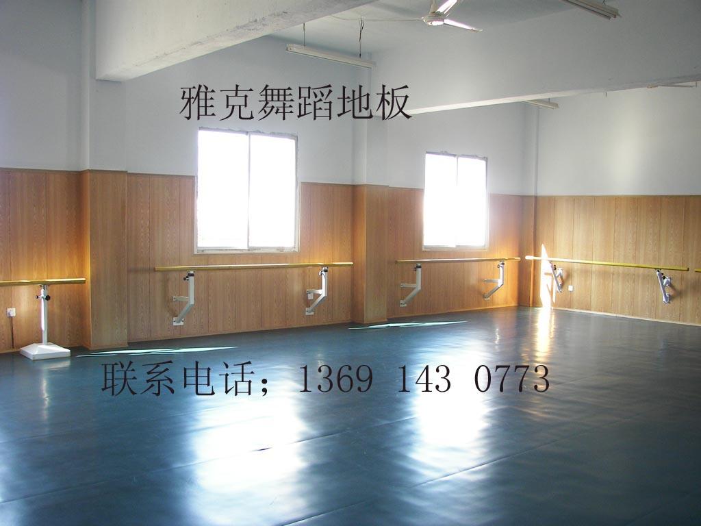 厂家直销3毫米舞蹈地板舞蹈地胶图片/厂家直销3毫米舞蹈地板舞蹈地胶样板图