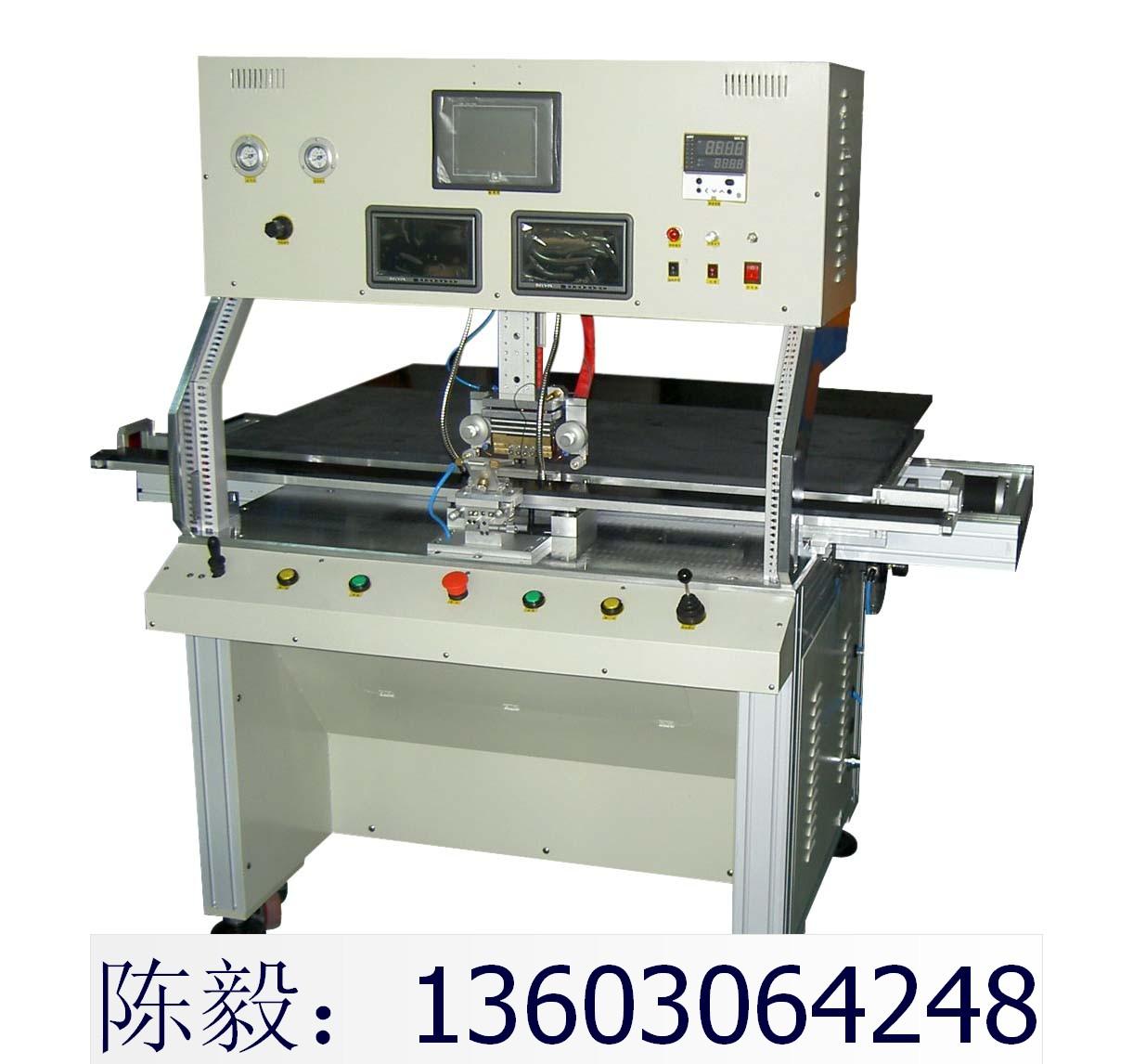 供应深圳液晶屏TFT脉冲热压机