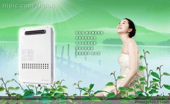 ≮阿里斯顿热水器≯武汉阿里斯顿热水器维修服务部≮洗洗更健康≯