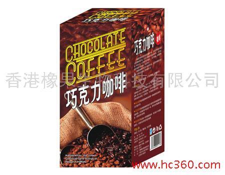 供应倍瘦清巧克力咖啡