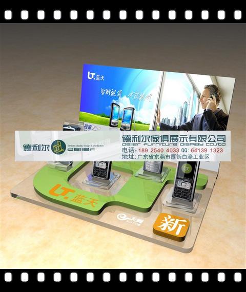 供应东莞厂家供应手机机托 图片|效果图