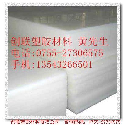 进口HDPE板HDPE板图片/进口HDPE板HDPE板样板图