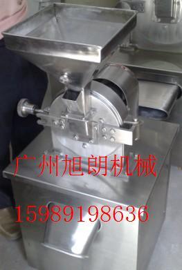 供应药材万能不锈钢粉碎机