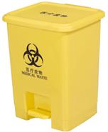 供应15升医疗垃圾桶