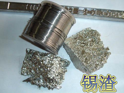 供应广州锌合金回收锡合金回收