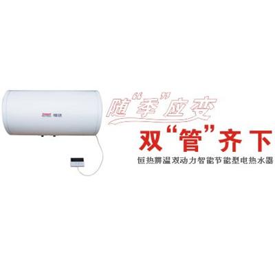 供应广东家用热水器供应商