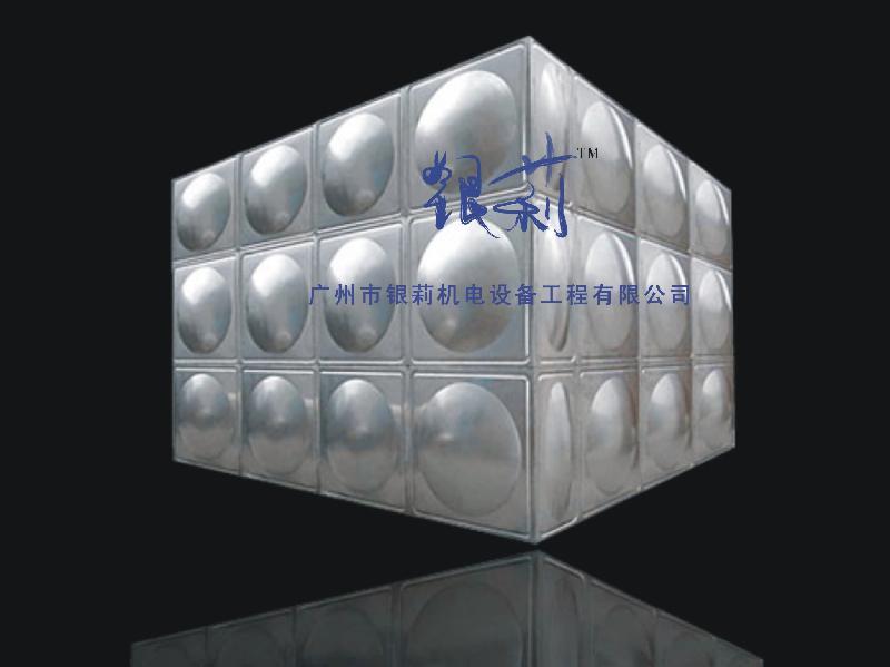 供应广州不锈钢保温水箱