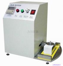 供应ASTMD5264耐磨试验机