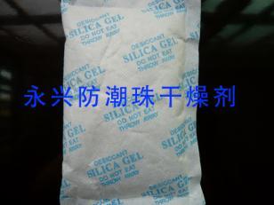 东莞干燥剂东莞干燥剂厂图片