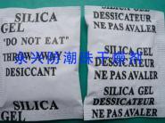 惠州干燥剂惠州干燥剂厂图片