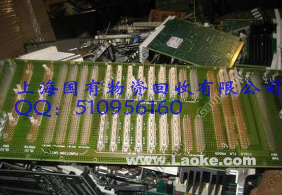 供应上海集成电路回收芯片回收光电子回收晶体管回收