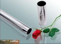 供应不锈钢精轧卫生管