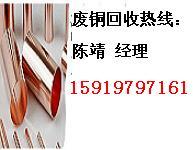 供应深圳紫铜红铜回收价格图片