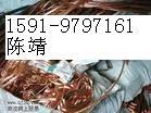 供应深圳回收电解铜光亮铜深圳回收废铜