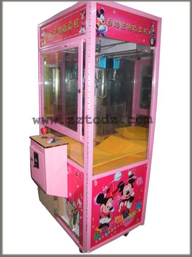 供应娃娃机生产供应商世纪同创抓烟机