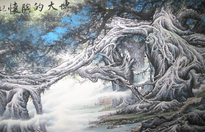 山水风景画 相关报价:供应国画风景画 大榕树