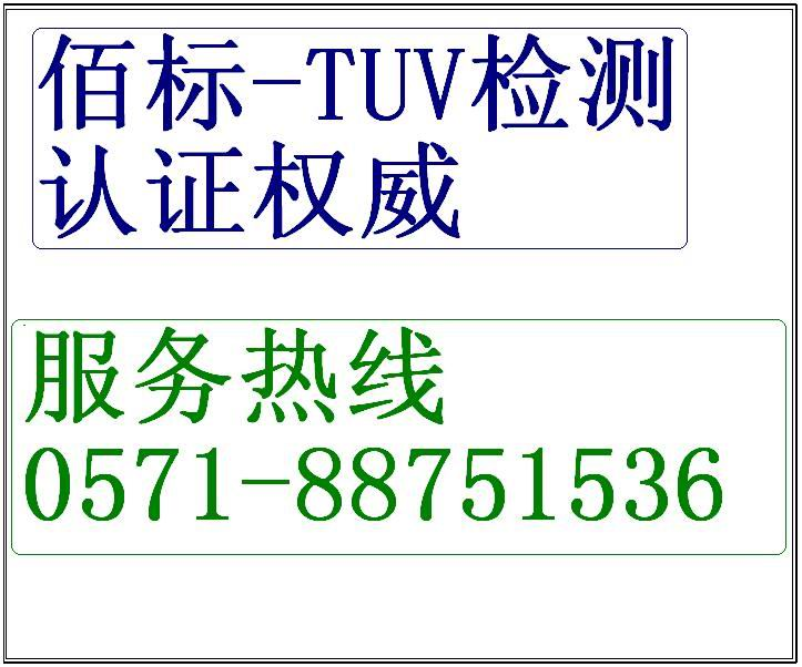 ISO15601-2000锤子和钢锤头检测ISO15601