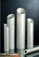 专业生产不锈钢管