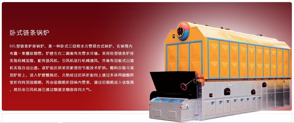 宜昌蒸汽锅炉