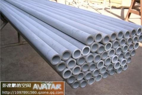 专业供应430不锈钢无缝管